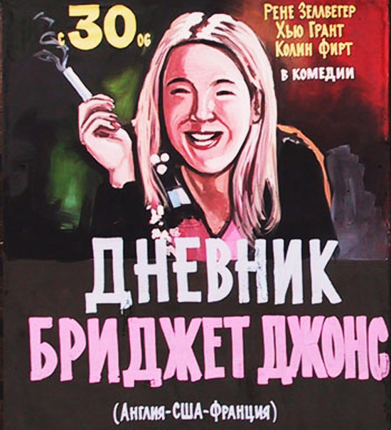 in russia posters are handdrawn1 (4)