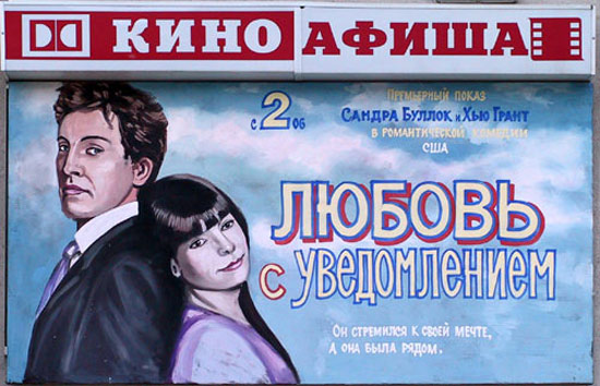 in russia posters are handdrawn1 (5)