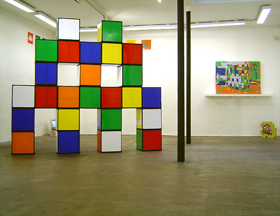 rubikgallery