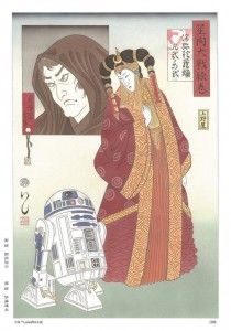 17th-century Japanese prints perfectly suit Star Wars