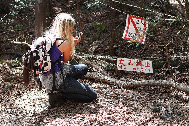 One of the 7 places on earth that will give you shivers is the Aokigahara Forest.